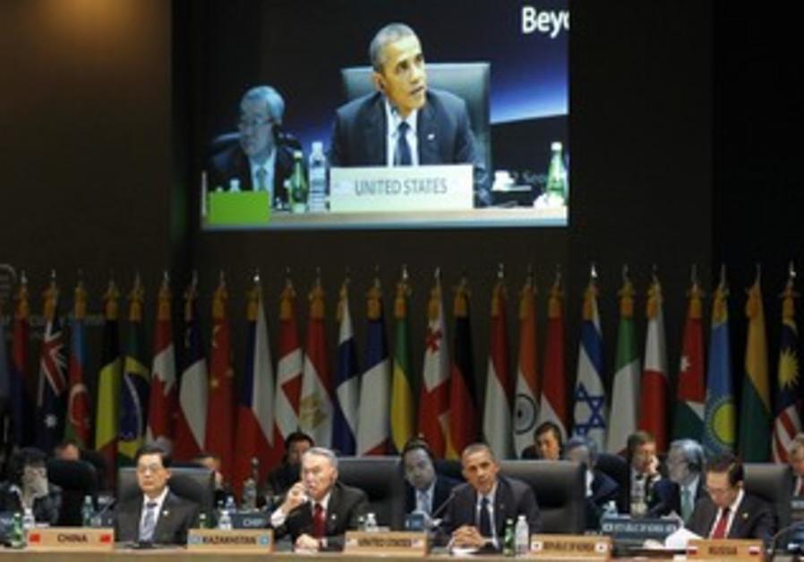 Obama speaks at Nuclear summit, Seoul