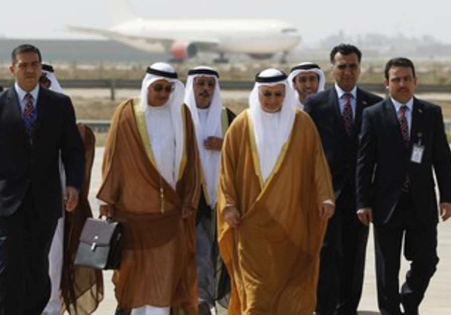 UAE Minister for Foreign Affairs arrives at summit