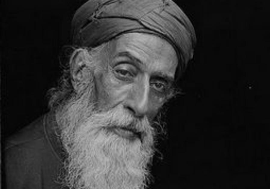 Samaritan high priest Yitzhak ben Amram