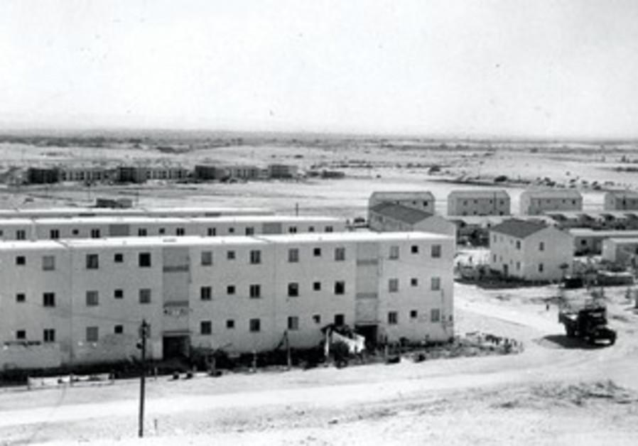 Photo of Kiryat Gat