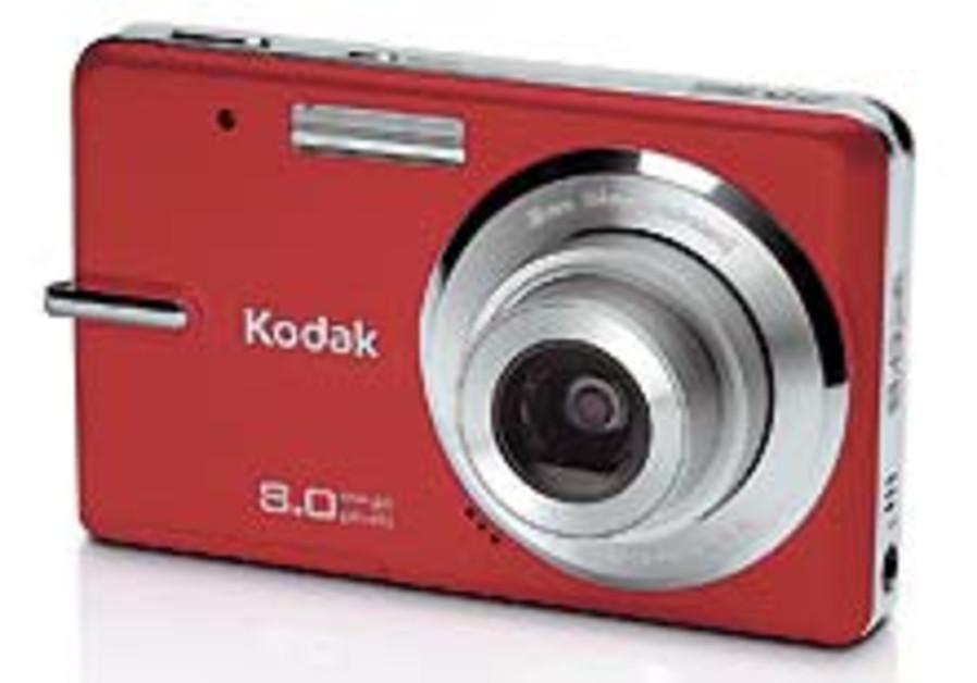 Gadgets: Kodak M883