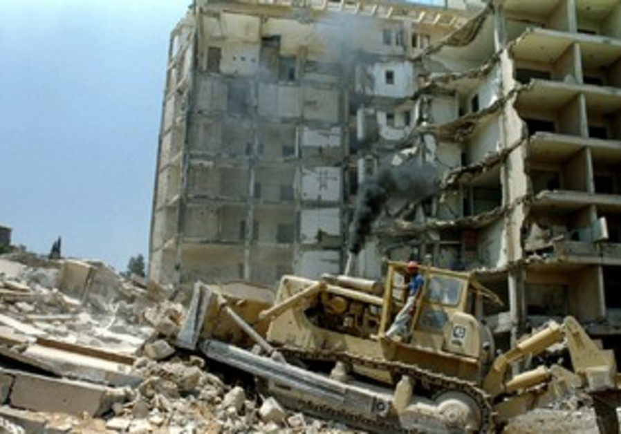 US embassy in Beirut bombed in 1983