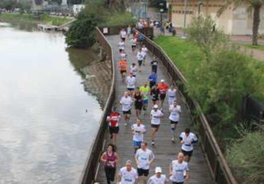 Tel Aviv Marathon, Yarkon Park