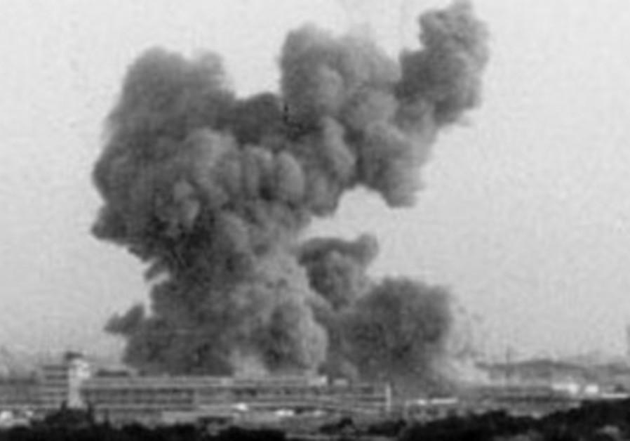 1983 bombing of US Marine barracks in Beirut
