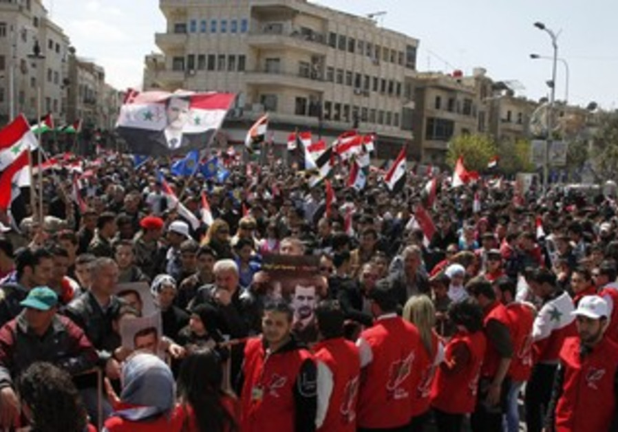 Land Day protest in Syria