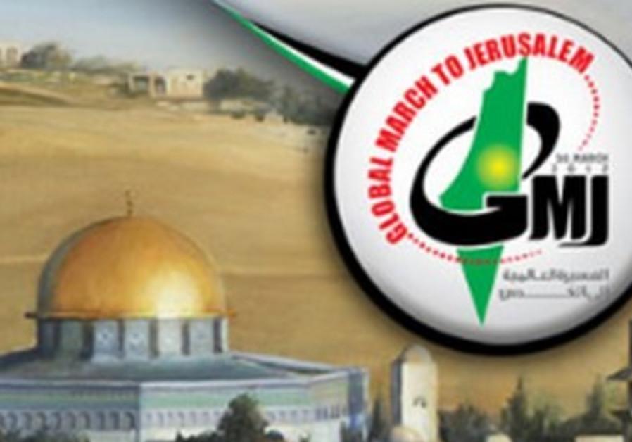 Global March to Jerusalem logo