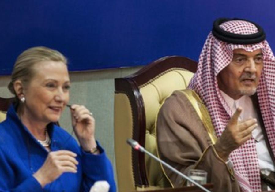 Saudi FM Prince al-Faisal with Hillary Clinton