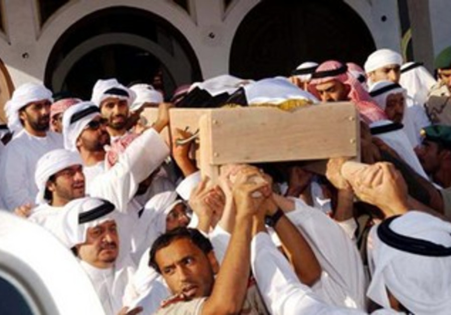 Funeral in Abu Dhabi