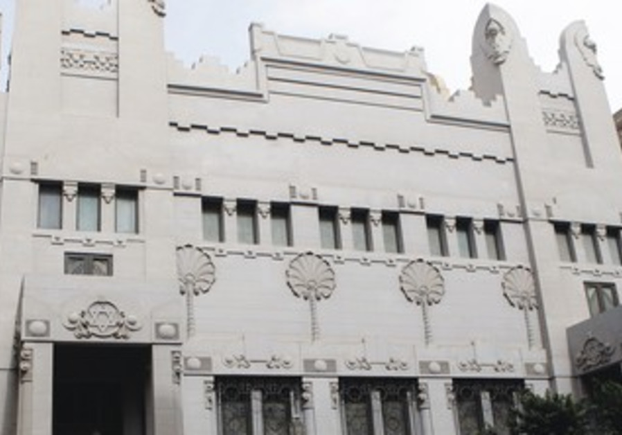 Cairo synagogue