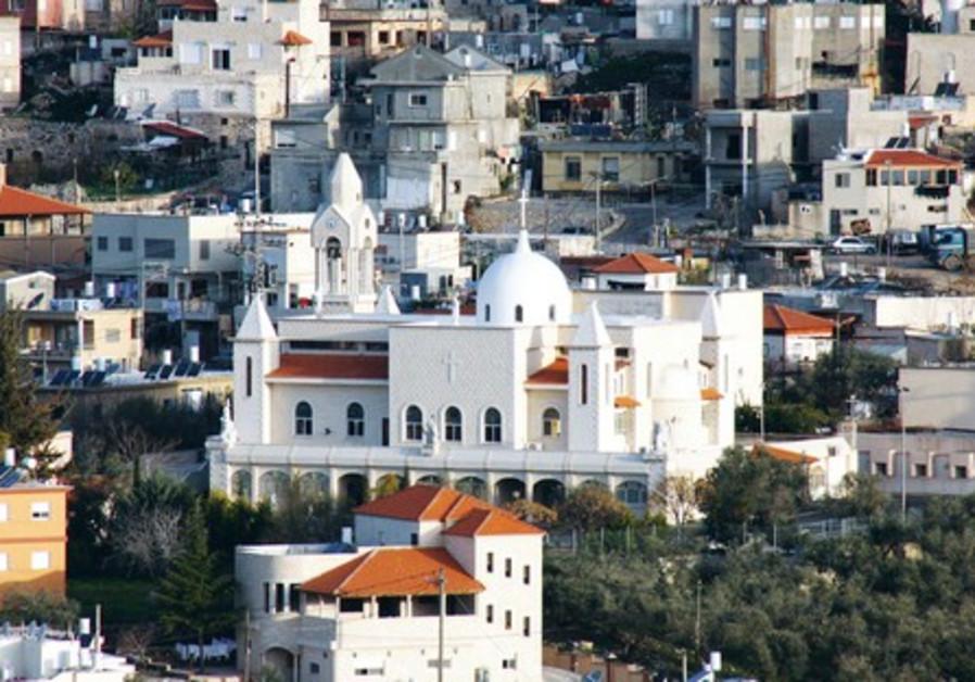 A view of Gush Halav.