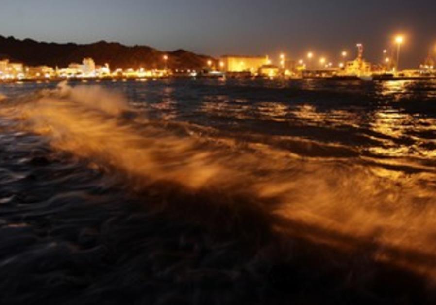 Muscat, Oman coastline