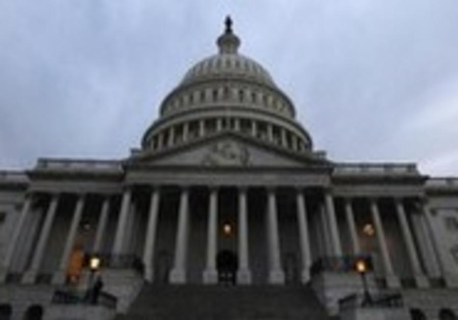 US Capitol building in Washington D.C.