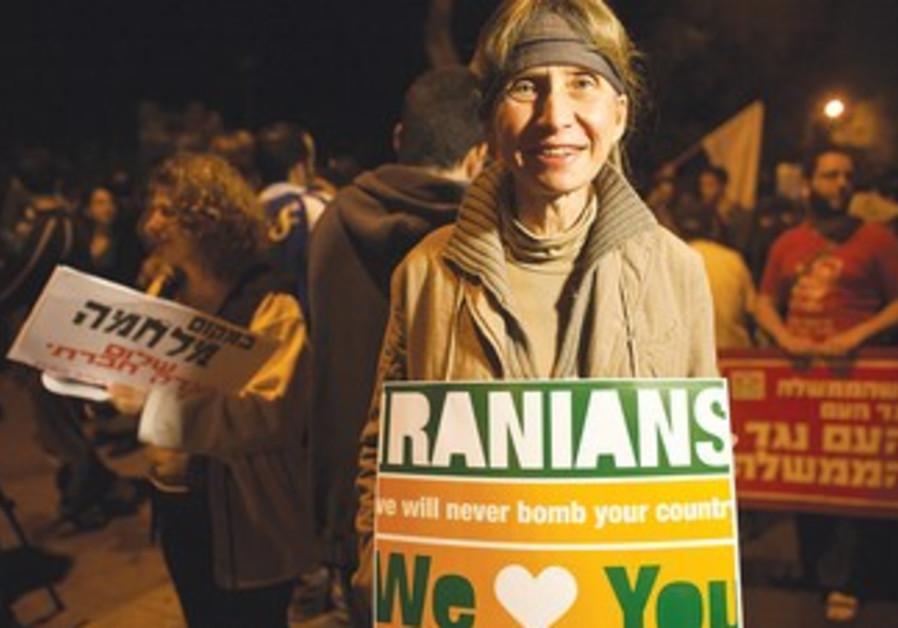 Israel-Loves-Iran campaign