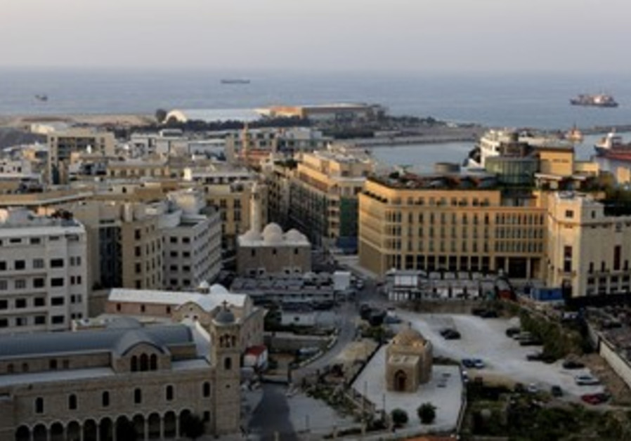 Beirut, central district