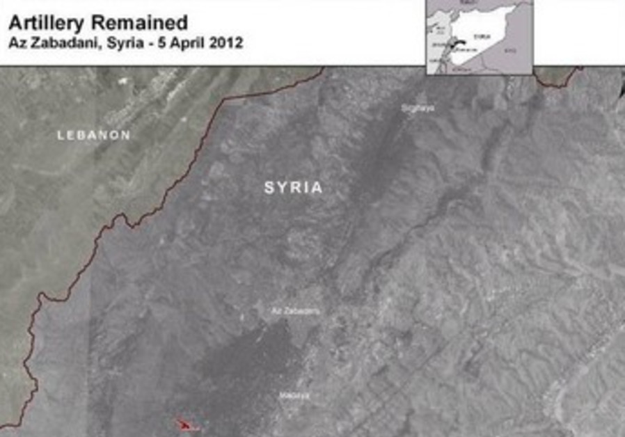 Syria satellite photo