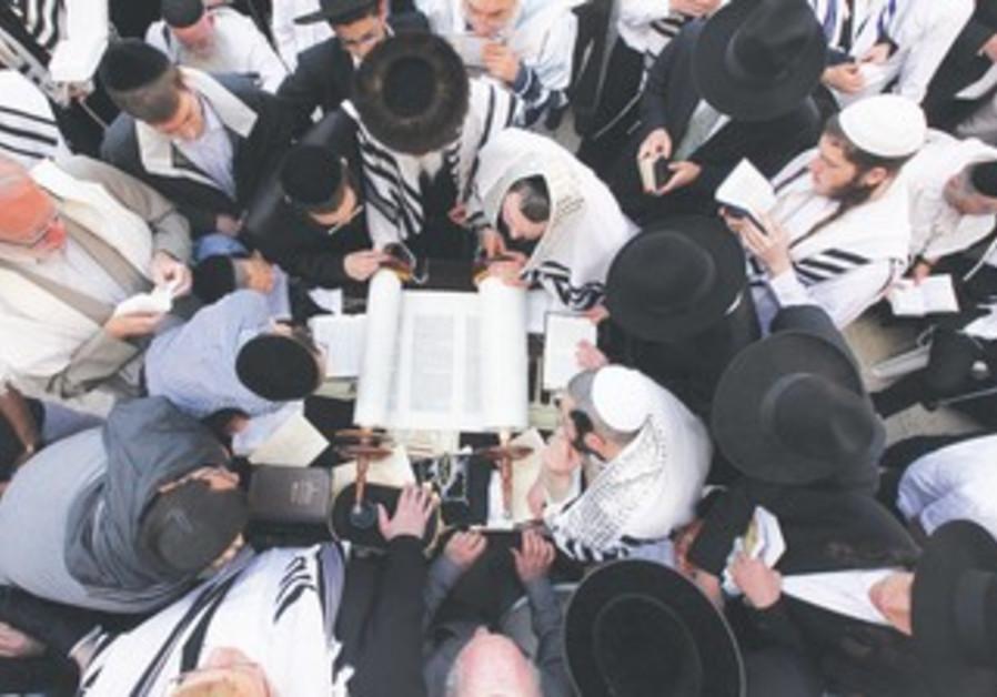JEWISH WORSHIPERS at the Kotel