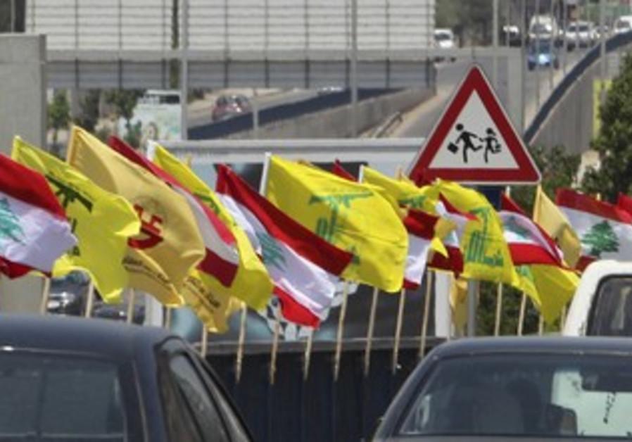 Hezbollah, Lebanon flags near Beirut airport