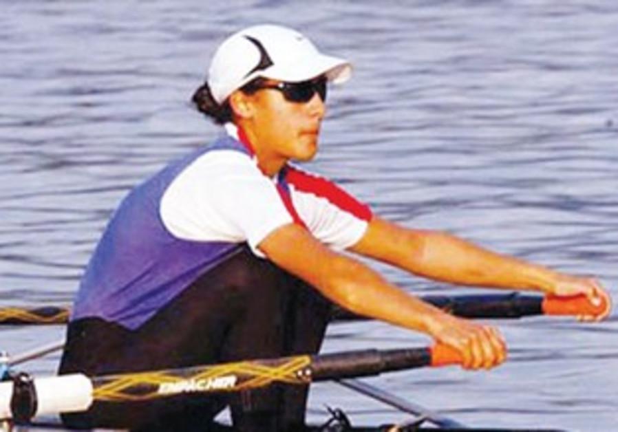Yasmin Feingold