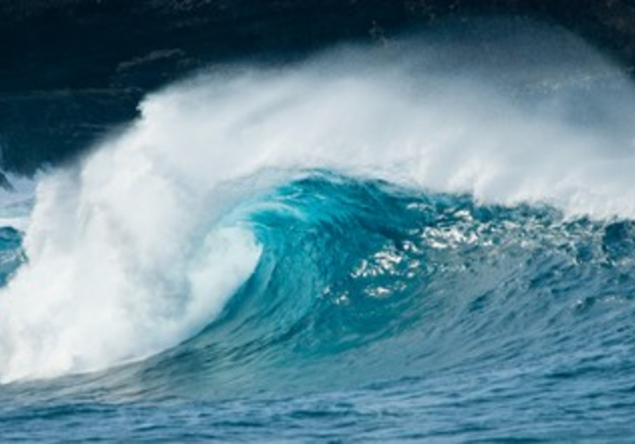 Tsunami wave [illustrative]
