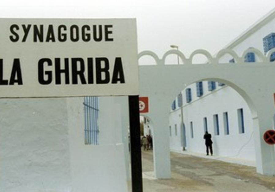 El Ghriba synagogue in Djerba, Tunisia