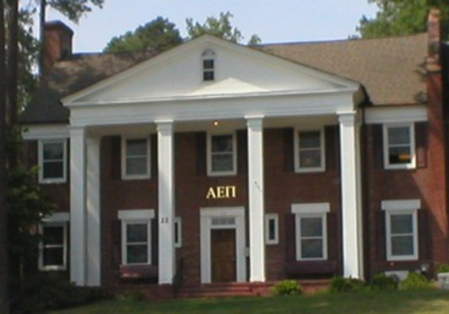 Alpha Epsilon Pi fraternity house.