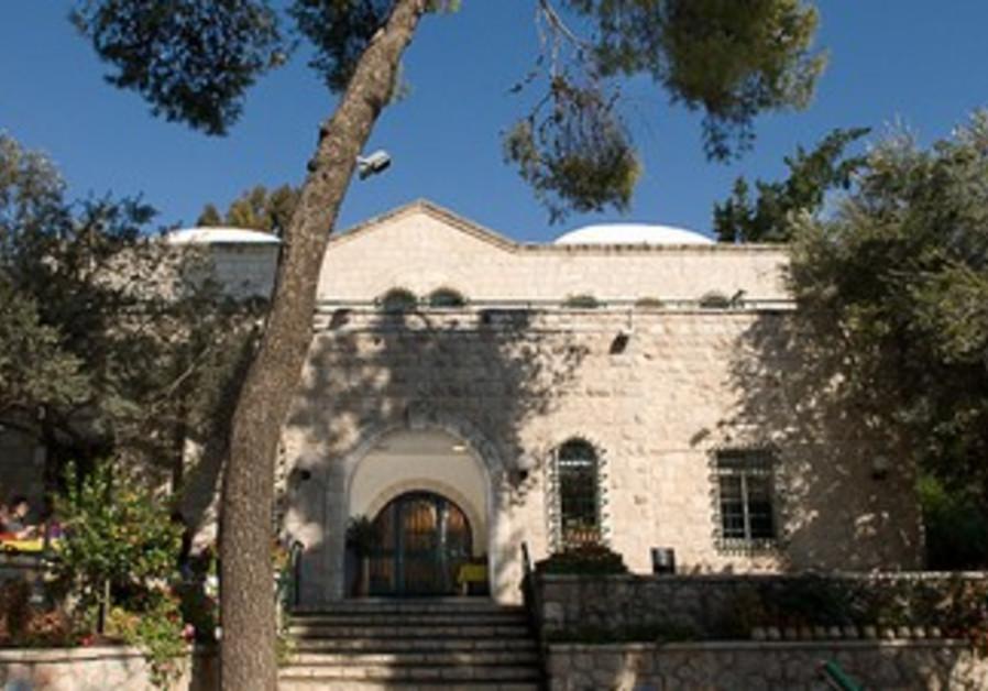 Little Jerusalem, Ticho House
