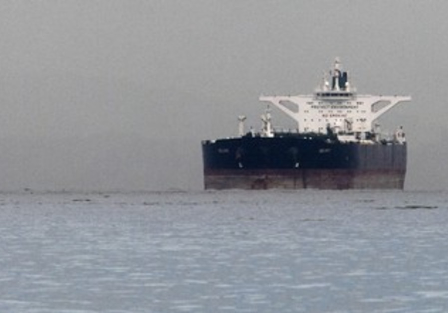 Iranian crude oil supertanker