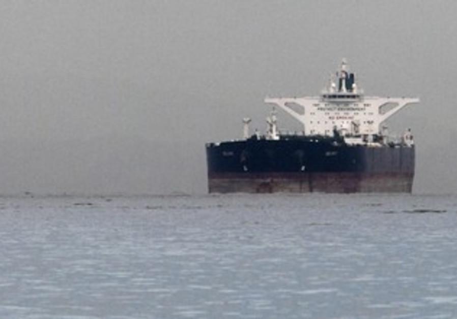 Iranian crude oil supertanker