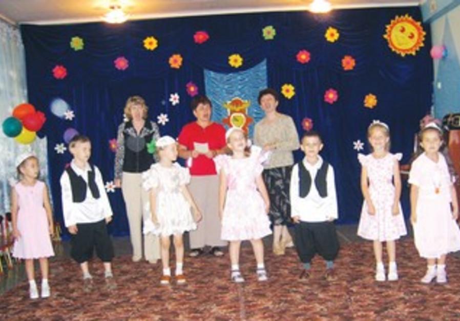 Birobidzhan children