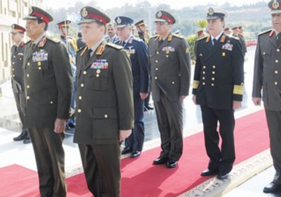 Egypt's Supreme Council of the Armed Forces