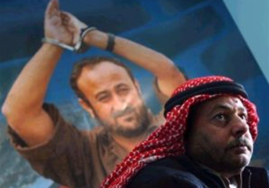 barghouti poster 298 88