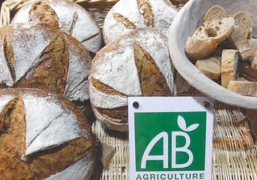 bread [illustrative]