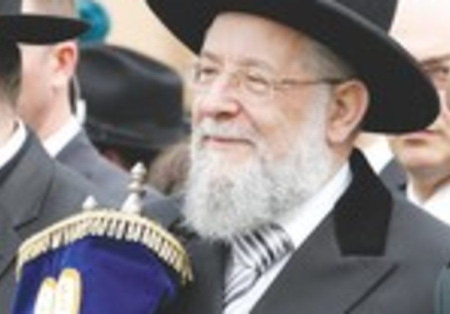 Tel Aviv Chief Rabbi Yisrael Lau