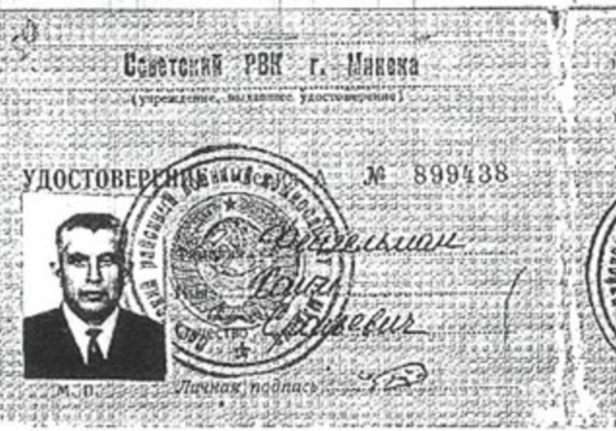 IDENTITY card of a Holocaust victim.