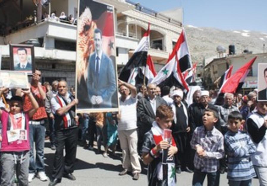 Druse rally in Majdal Shams for Assad