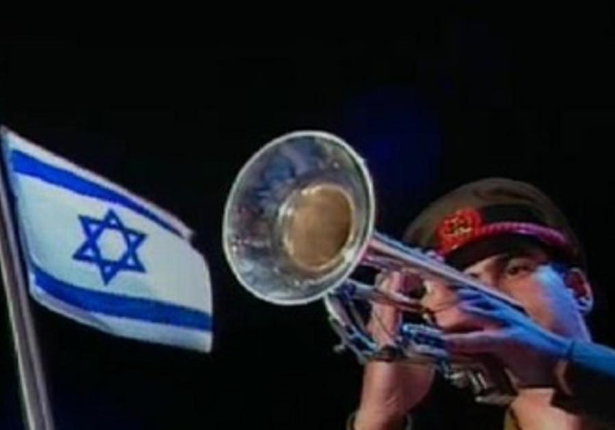 Holocaust Remebrance Day ceremony at Yad Vashem