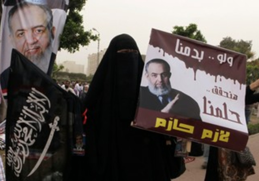 Supporter of Salafi presidential candidate Abu Ism