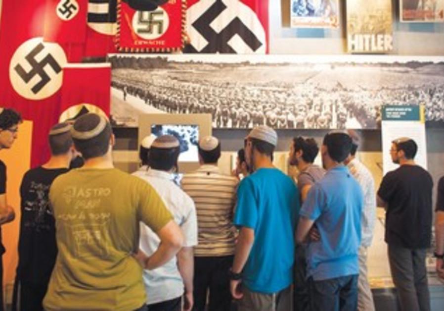Visitors at Yad Vashem