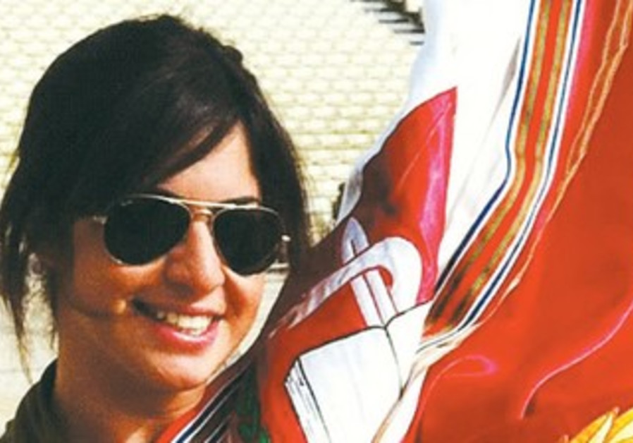 Hila Bezaleli
