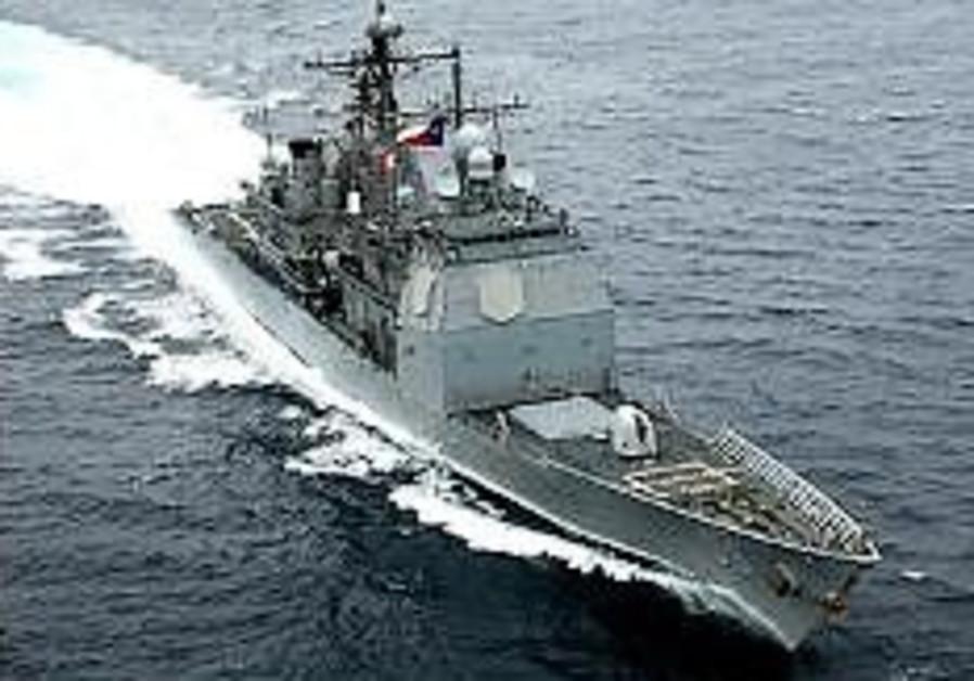US anti-missile ship to dock in Haifa