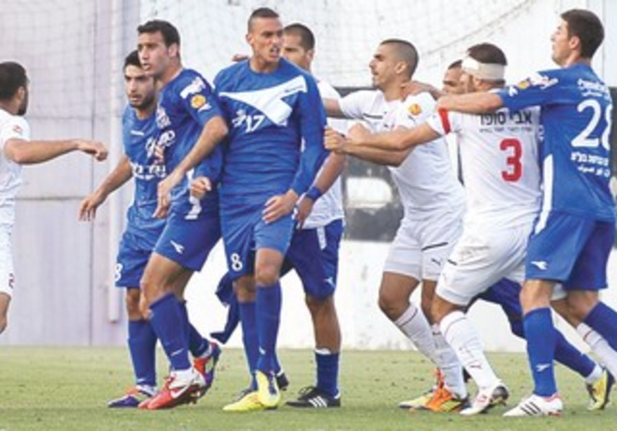 Bnei Lod - Hapoel Ramat Gan brawl