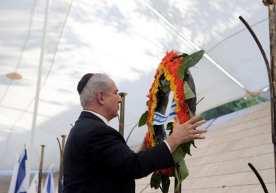 Netanyahu at Remembrance Day ceremony
