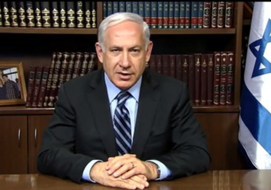 Prime Minister Netanyahu's Independence Day video