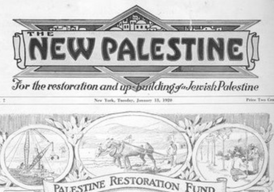 January 13, 1920 issue of 'The New Palestine'