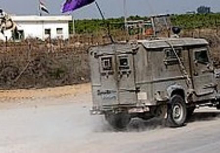 Egyptian officer killed in Israel