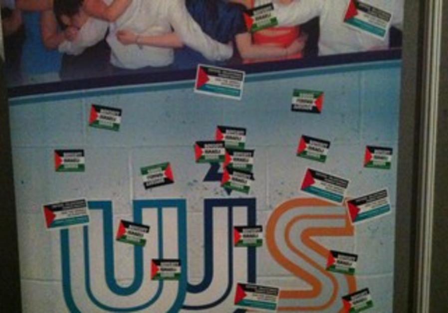 UK students stall vandalized