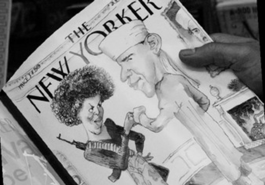 A 2008 copy of 'The New Yorker'