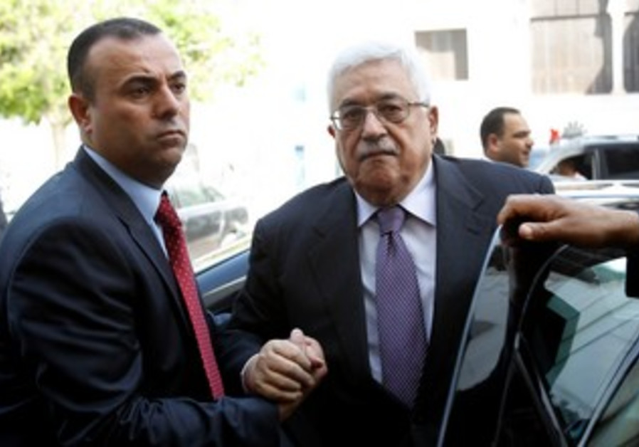 PA President Mahmoud Abbas arrives in Tunisia