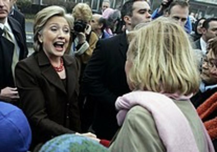 Kadima may use negative Clinton quotes