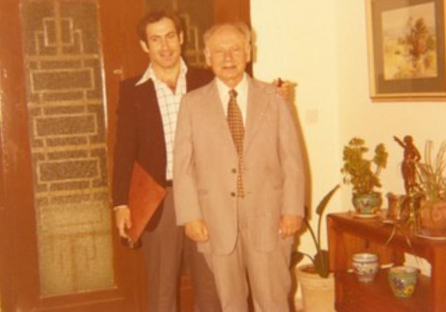 Netanyahu and father Benzion